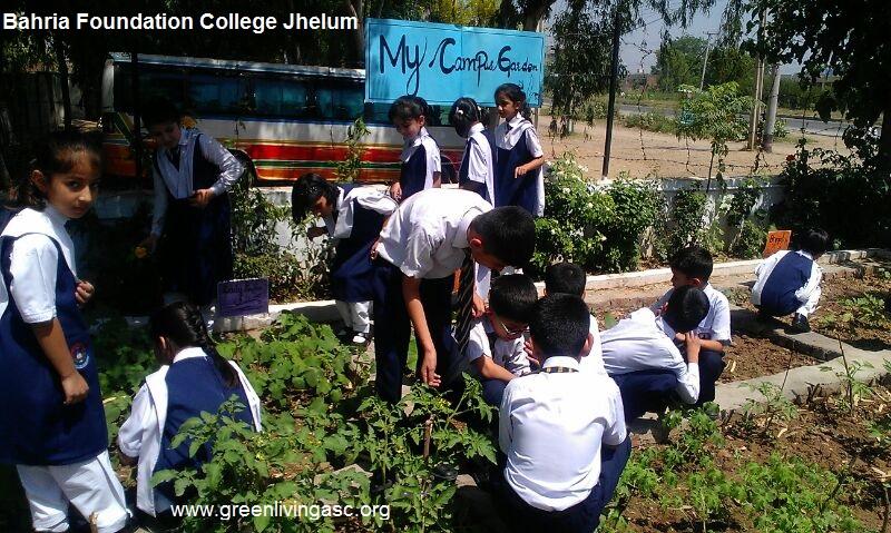 BFC Jhelum