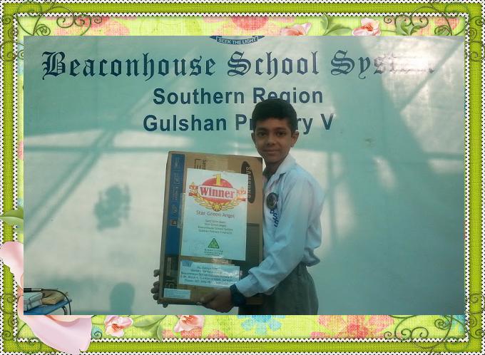 Syed Saim Qadri Gulshan Primary 5