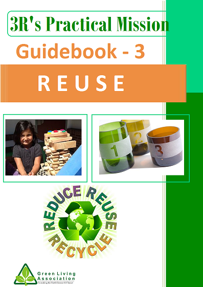 Guidebook 3 Reuse web Title