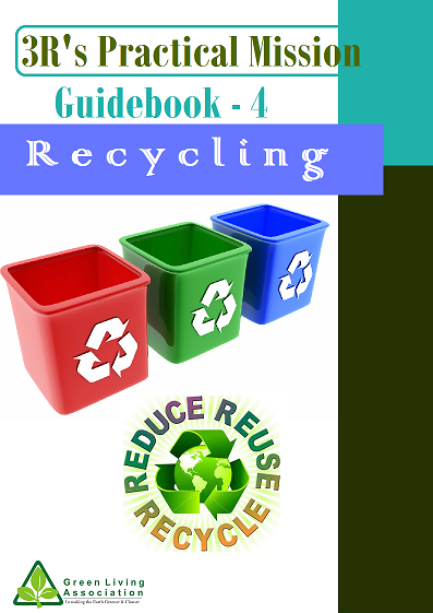 Guidebook 4 Title Recycling website