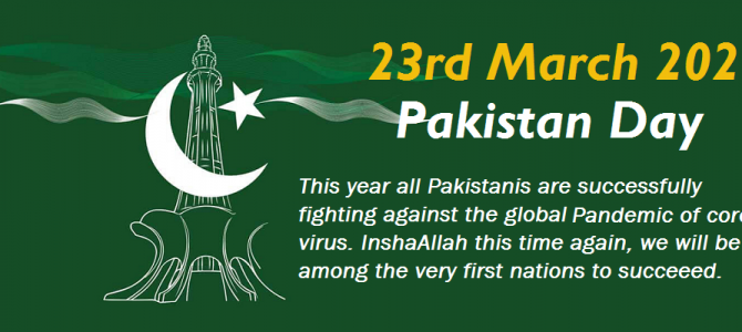23rd March 2020 – Celebrating Pakistan Day