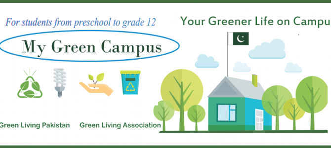 'My Green Campus' activity -Fall 2021